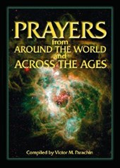 Prayers from Around the World and Across the Ages |  |