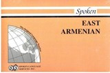 Spoken (East) Armenian | Gordon H. Fairbanks |