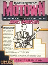 Standing In The Shadows Of Motown | Allen Slutsky |