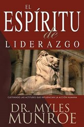 El Espiritu de Liderazgo / Spirit of Leadership