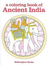 Ancient India Color Book
