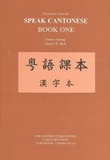 Character Text for Speak Cantonese Book One Revised Edition | P Huang |