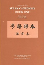Character Text for Speak Cantonese Book One Revised Edition