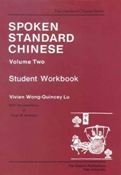Spoken Standard Chinese V 2 - Student Workbook