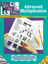 Advanced Multiplication | Larry Hoffman |