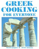 Greek Cooking for Everyone | Theoni Pappas |
