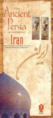 From Ancient Persia to Contemporary Iran