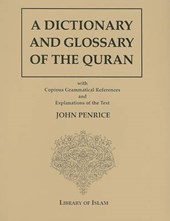 A Dictionary and Glossary of the Quran | John Penrice |