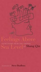 Feelings Above Sea Level