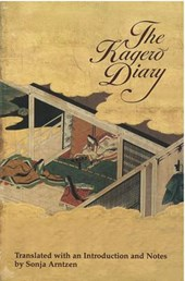 The Kagero Diary