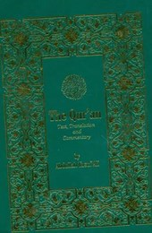 The Holy Qur'Aan