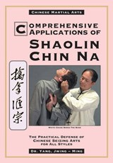 Comprehensive Applications of Shaolin Chin Na | Jwing-Ming Yang |