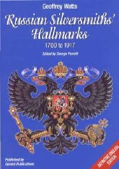 Russian Silversmiths' Hallmarks