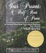 Your Present | Susie Mantell |