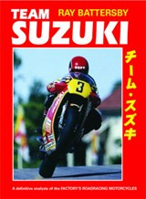 Team Suzuki | Ray Battersby |