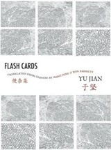 Flash Cards | Yu Jian |