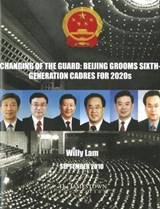 Changing of the Guard | Willy Lam |