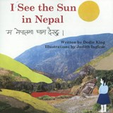 I See the Sun in Nepal | Dedie King |