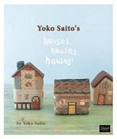Yoko Saito's Houses, Houses, Houses!