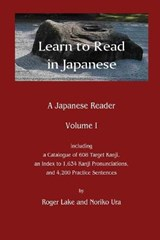 Learn to Read in Japanese | Roger Lake |