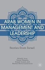 Arab Women in Management and Leadership | Khalid Arar |