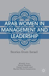 Arab Women in Management and Leadership