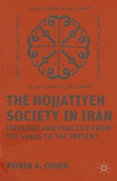 The Hojjatiyeh Society in Iran