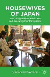 Housewives of Japan |  |