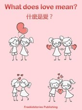 ?????- What Does Love Mean?