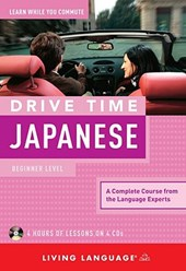 Drive Time Japanese | Living Language |