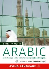 Starting Out in Arabic |  |