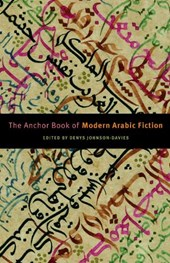 The Anchor Book of Modern Arabic Fiction | Denys Johnson-Davies |