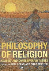 Philosophy of Religion | Copan ; Meister |