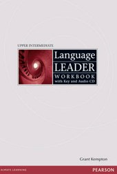 Language Leader Upper Intermediate Workbook (with Key) and Audio CD
