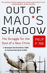 Out of Mao's Shadow | Philip P. Pan |