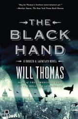 The Black Hand | Will Thomas |