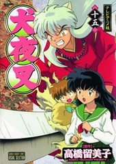 Inuyasha Ani-Manga 15
