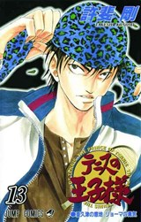 The Prince of Tennis | Takeshi Konomi |