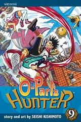 O-Parts Hunter, Volume | Seishi Kishimoto |
