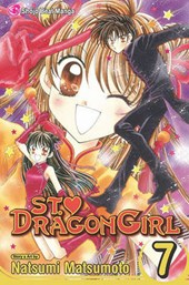 St. Dragon Girl, Volume