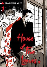 House of Five Leaves 1 | Natsume Ono |