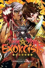 Twin Star Exorcists | Yoshiaki Sukeno |