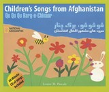 Children's Songs from Afghanistan | auteur onbekend |