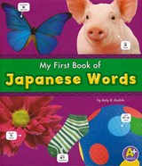 My First Book of Japanese Words | Katy R. Kudela |