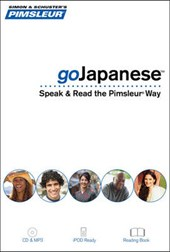 Pimsleur GoJapanese