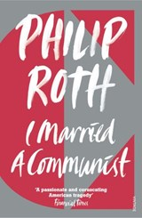 I Married a Communist | Philip Roth |