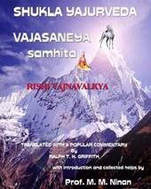 Shukla Yajur Veda