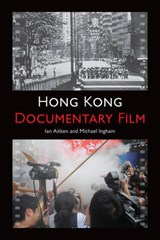 Hong Kong Documentary Film | Ian Aitken |