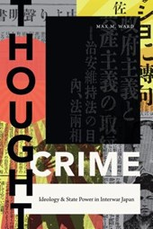 Thought Crime