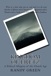 Kingdom of Eretz